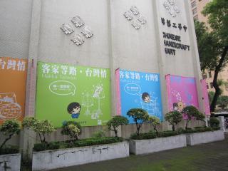 Taipei0911-219.JPG