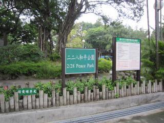 Taipei0911-302.JPG