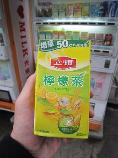 Taipei0911-309.JPG