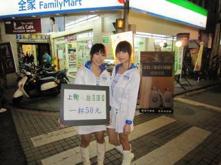 Taipei0911-405.JPG