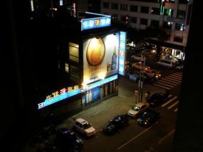 Taipei109.JPG