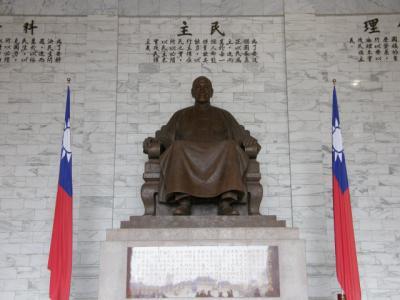 Taipei208.JPG