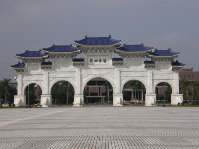Taipei211.JPG