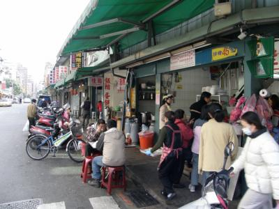 Taipei212.JPG
