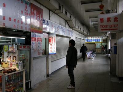 Taipei218.JPG