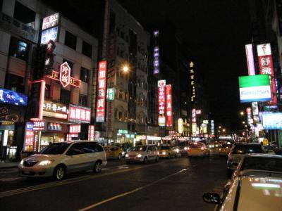 Taipei222.JPG