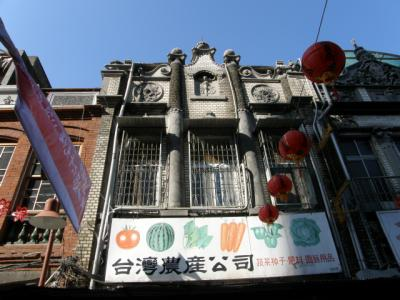 Taipei302.JPG