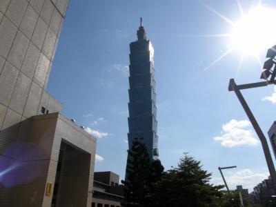 Taipei316.JPG