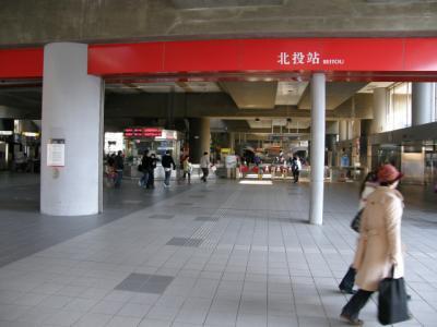 Taipei405.JPG