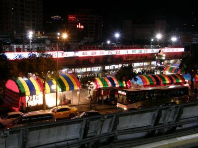 Taipei503.JPG