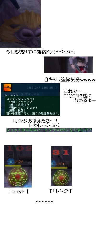 20070508225028.jpg