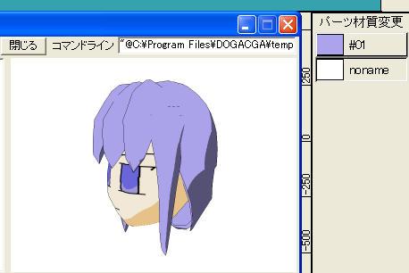 20080113103643.jpg