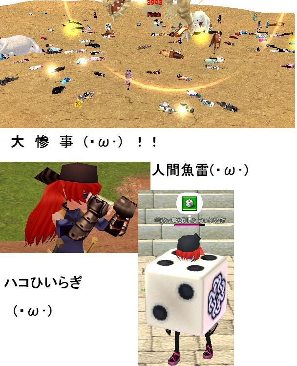 daisannji.jpg
