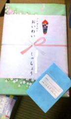 はるき入学祝1
