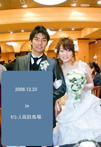 20081223_003.jpg