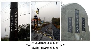 2007102703.jpg