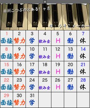 B4E4DEBCA4B3A4C4A4D6-1.jpg