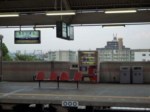 阪神電車千鳥橋駅