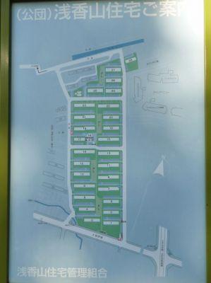 公団浅香山団地の案内図