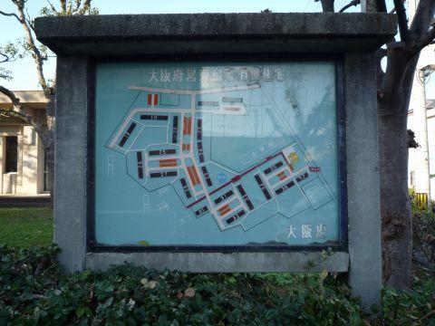 大阪府営東鳥取石田住宅の案内図