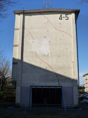 米本団地住棟壁画1