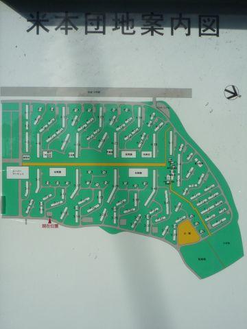 米本団地案内図