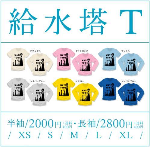 f79e76f8_20091019215906.jpg