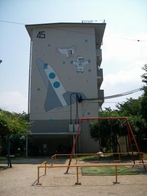公団中宮第3団地の住棟壁画2