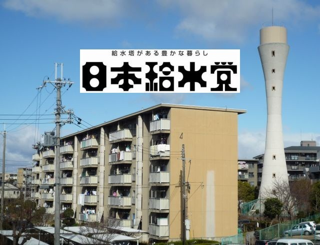 日本給水党旧トップ画
