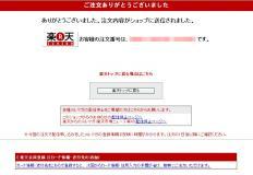 20081205_002.jpg