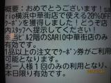 IMG_0807.jpg