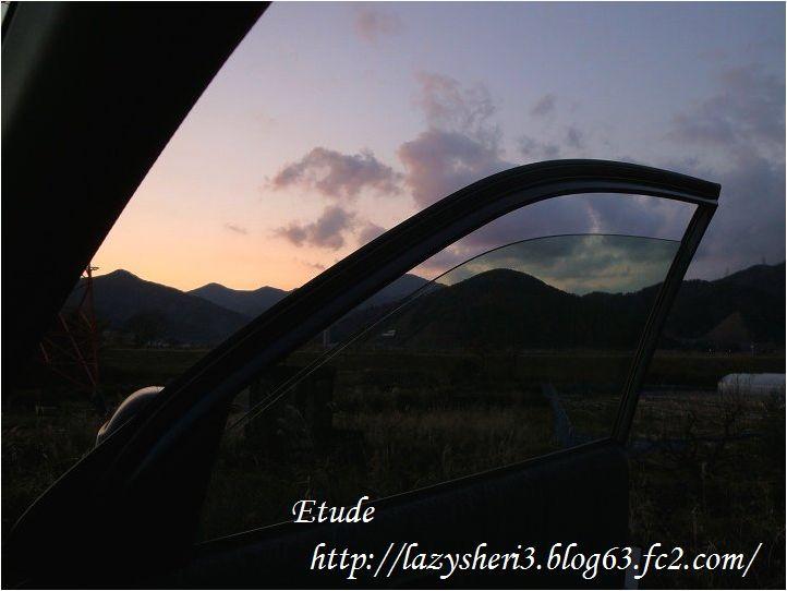 20090106-6.jpg