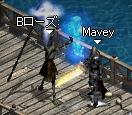 Mavey