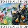 NAIL'S TO BE