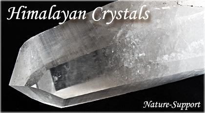 ヒマラヤ水晶 ダウクリスタル