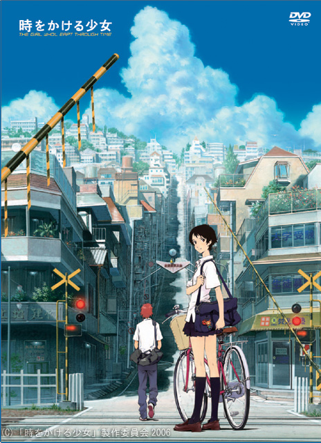 ON AIR#748 ~時をかける少女(2006 日本 100分)~