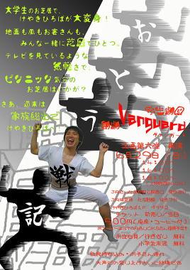 ON AIR#897 焼くな!