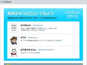 Softbank Twitter