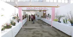 とちぎ花フェスタ2009