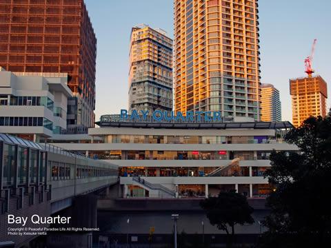 横浜そごうから見たベイクォーター