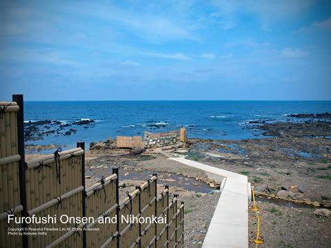 不老ふ死温泉と日本海