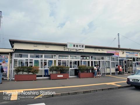 >秋田県の東能代駅
