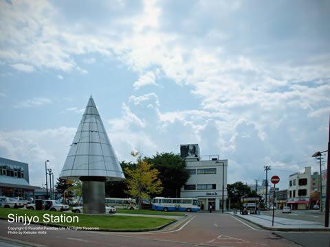 山形県の新庄駅