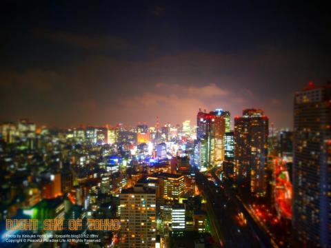 東京の夜空 ミニチュア風