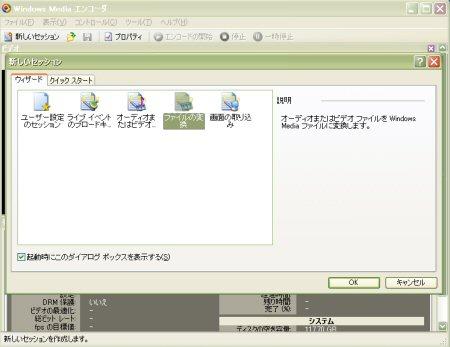 wmen01.jpg