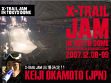 X-TRAIL-KJ-1.jpg