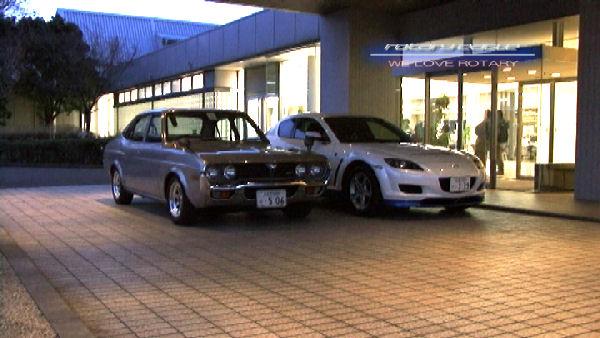 ルーチェと、Hidorogen RX-8
