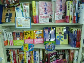 弘栄堂帯広店