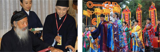 2011年国際道教フォーラム(International taoist forum)のページ完成♪