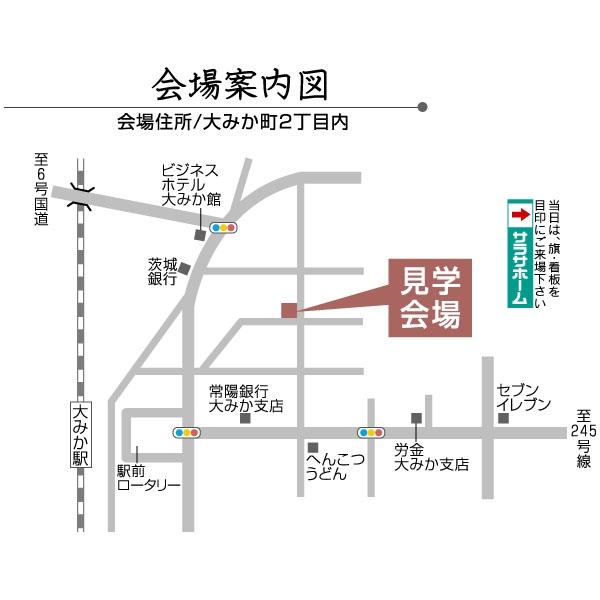 SH日立 地図(2008.11.17)